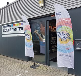 uploads/images/a985c823-3fd7-444c-a9b6-3845ab784cce/stores/Maastricht.jpg