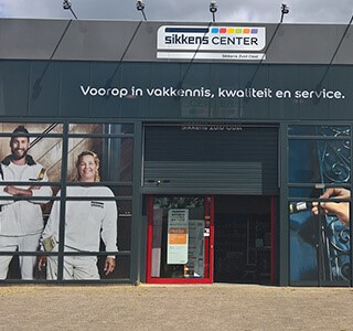 uploads/images/a985c823-3fd7-444c-a9b6-3845ab784cce/stores/eindhoven.jpg